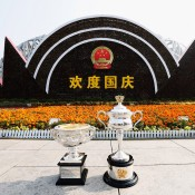 The Daphne Akhurst Memorial Cup (R) and the Norman Brookes Challenge Cup are pictured during the Australian Open Trophy Tour outside the Bird's Nest Olympic stadium on October 19, 2012 in Beijing, China; Getty Images