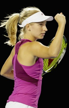 Daria Gavrilova in action at Australian Open 2016; Getty Images