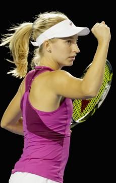 Daria Gavrilova in action at Australian Open 2016; Getty Images