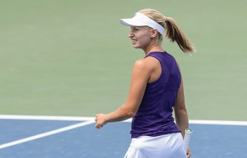 Daria Gavrilova; Getty Images
