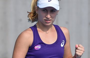 Daria Gavrilova beat world No.1 Angelique Kerber. Photo: Getty Images
