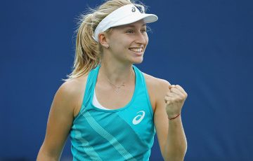 Daria Gavrilova in action at the US Open; Getty Images
