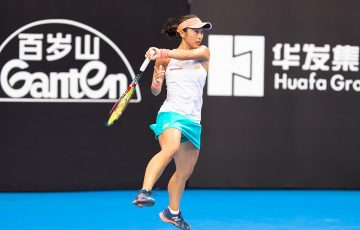 Misaki Doi in action at the Australian Open Asia-Pacific Wildcard Play-off in Zhuhai, China.