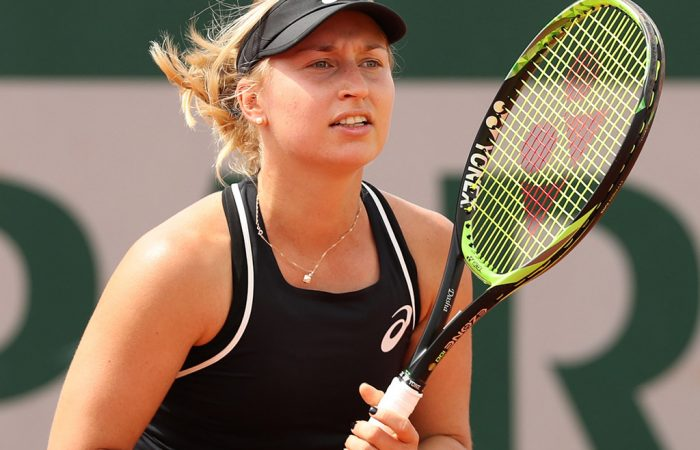 PARIS, FRANCE - MAY 31:  Daria Gavrilova of Australia looks on  during the ladies singles second round match against Bernarda Pera of The United States during day five of the 2018 French Open at Roland Garros on May 31, 2018 in Paris, France.  (Photo by Matthew Stockman/Getty Images)