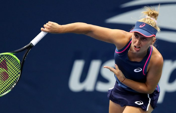 Daria Gavrilova in action during her first-round victory at the US Open; Getty Images