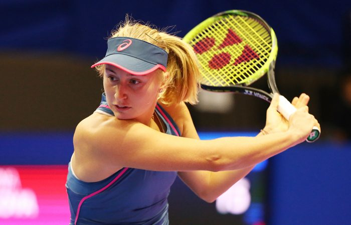 Daria Gavrilova in action at the Toray Pan Pacific Open in Tokyo, Japan; Getty Images