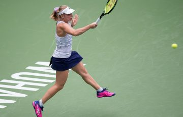 Daria Gavrilova in action during her first-round victory over Jelena Ostapenko in Wuhan; Getty Images