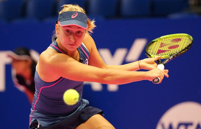Daria Gavrilova in action during her second-round loss to Karolina Pliskova at the WTA Toray Pan Pacific Open in Tokyo; Getty Images