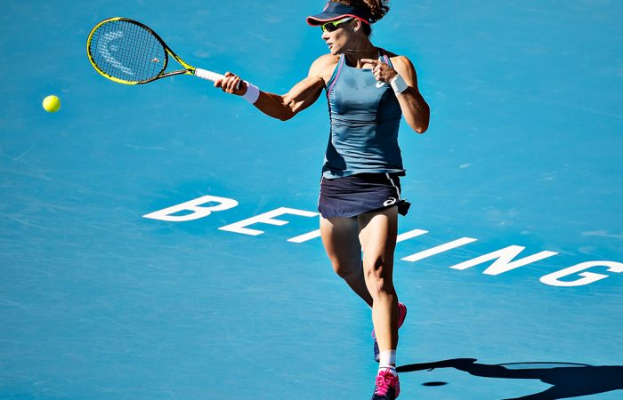 Sam Stosur in action during her first-round loss to Karolina Pliskova at the China Open; Getty Images